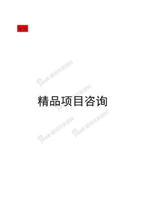 天然气安阳加气母站CNG气瓶充装质量管理手册.docx