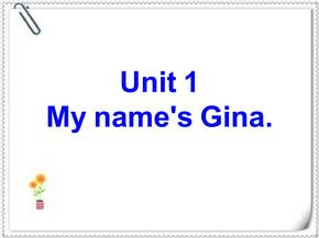 人教版英语七年级上册Unit1完整课件.ppt