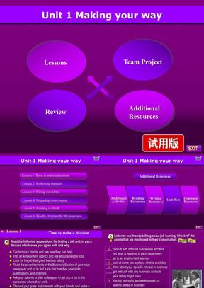 商务职场英语 Unit 1 上海外语教育出版社 含课后答案.ppt
