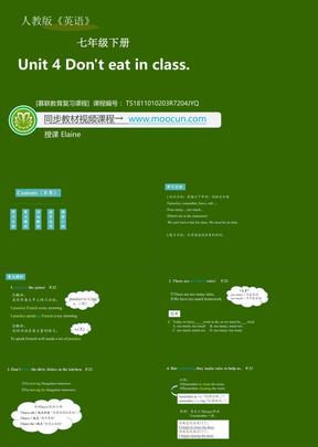 人教版英语七年级下Unit4_4.5_Don't eat in class. 小结复习.pptx