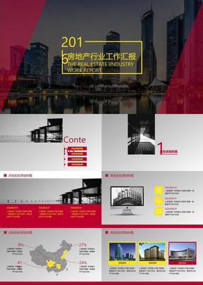 杂志风房地产行业PPT模板.pptx