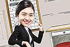 国家公务员面试流程及答题技巧概述…