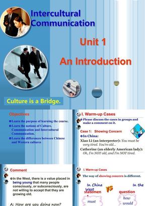 跨文化交际实用教程Unit1.ppt
