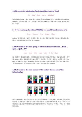 英语竞赛智力题含答案[1].doc