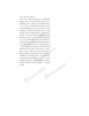 普通话朗读60篇.doc