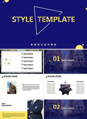 蓝色简约高端商业宣传PPT模板.pptx