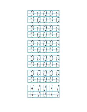 数字笔顺描红0-10-每个数字描红50遍.doc