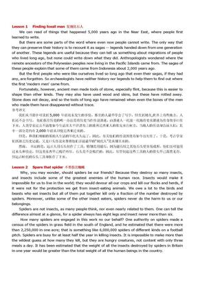 新概念英语第四册课文彩色版.doc