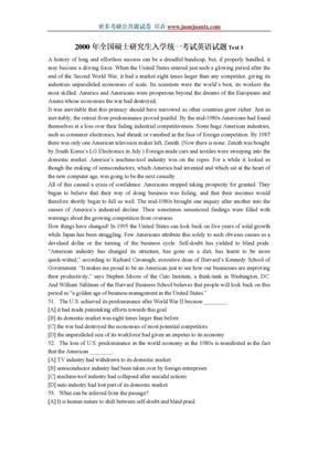 2000年英语考研试卷及参考答案.doc