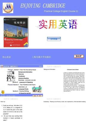 上海交通大学 实用英语 课件 book 1 Unit 2a .ppt