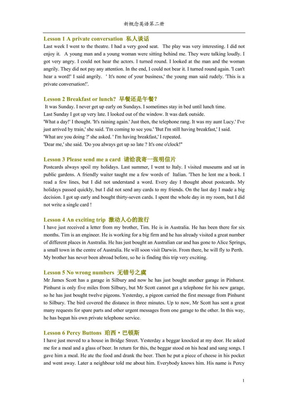 新概念英语2课文文本.pdf