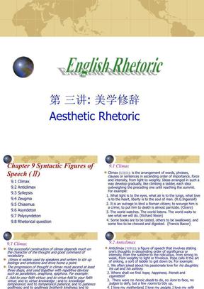 英语修辞讲义-美学修辞Aesthetic Rhetoric.ppt