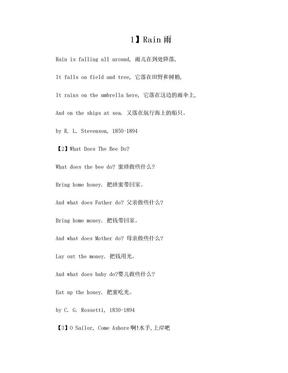 英语儿童诗歌.doc