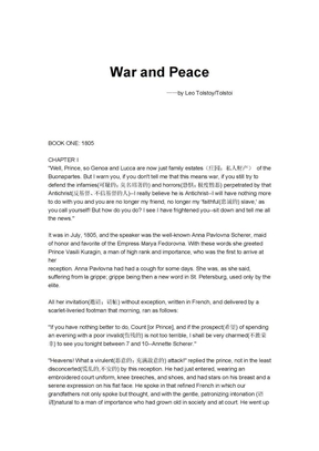 War and peace(战争与和平).doc