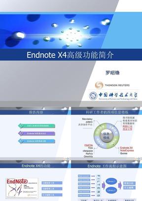 Endnote X4高级功能简介.ppt