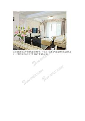 66平米简约时尚婚房 完美餐厅卫生间装修效果图厨房书房.doc