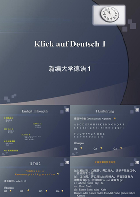 Klick auf Deutsch 新编大学德语1 课件.ppt