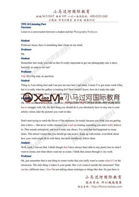 TPO10听力文本(音频原文).pdf