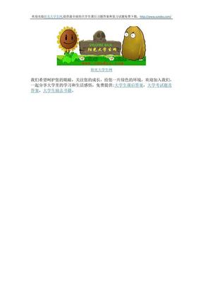 电工学_第七版_上册_答案完整.pdf