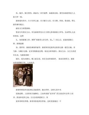 老北京民俗文化.doc