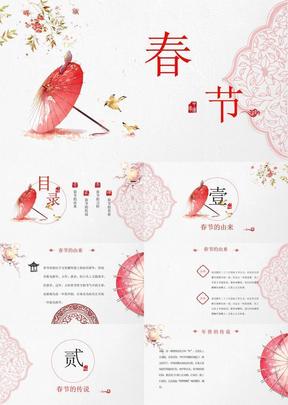 淡雅中国风春节文化习俗介绍PPT模板
