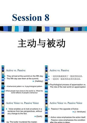 广东外语外贸大学高级翻译学院高级英汉汉英口译课件8.ppt