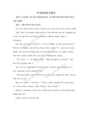 中考英语短文填空.doc