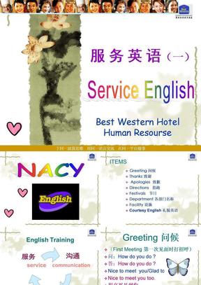 酒店英语培训ppt.ppt