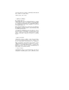 保险公司学习培训心得体会.doc