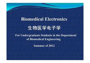 生物医学电子学_1.pdf