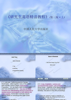 研究生英语精读教程第三版[上册]Unit Two.ppt