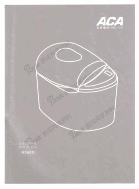 ACA面包机MB600说明书.pdf