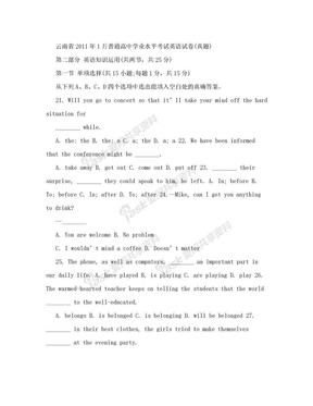 云南省2011年1月普通高中英语学业水平考试真题.doc