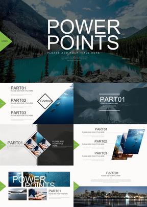 商务实用企业宣传PPT模板(8)