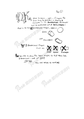 《如何画漫画》How.To.Draw.Comics.pdf