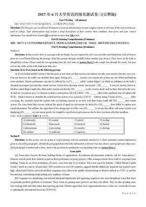 2017年6月大学英语四级真题试卷三