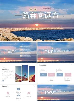 2019旅行策划画册PPT模板.pptx