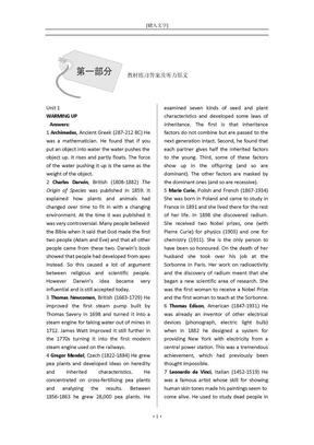 人教版高中英语必修五workbook练习答案及听力原文.docx