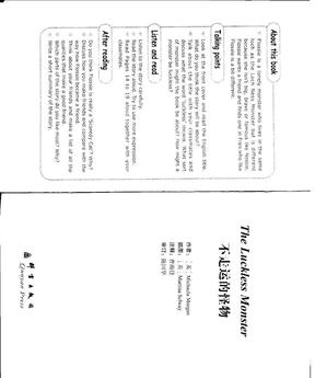 典范英语 7-09.pdf