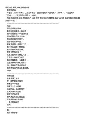 现代诗歌集萃_469_陈敬容诗选.PDF