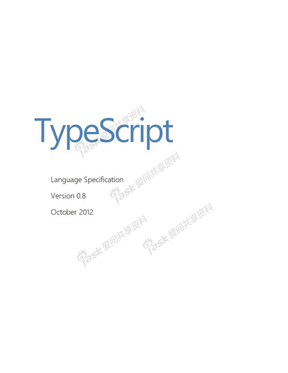 TypeScript 语言规范[官方0.8.2012.10版].docx