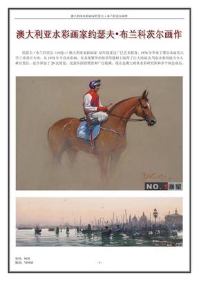 澳大利亚水彩画家约瑟夫·布兰科茨尔画作.pdf