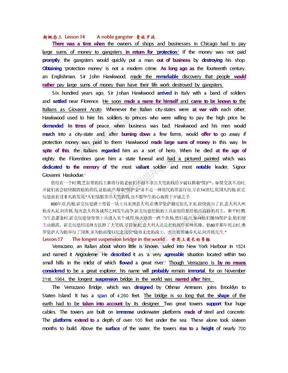 36篇精品文章搞定所有TOEIC单词.doc