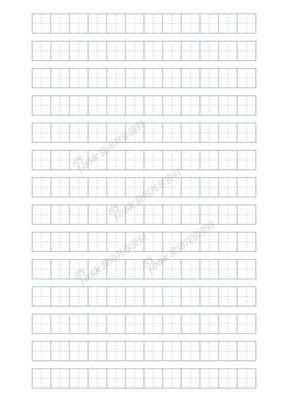 汉字-米字格模板-虚线格-打印版.docx