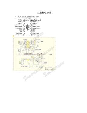 豆浆机电路图1.doc
