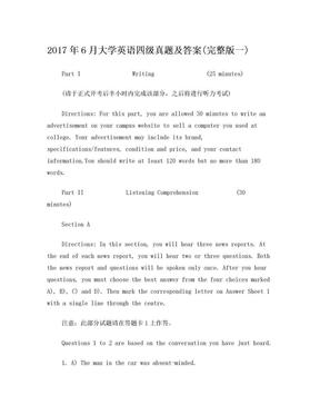 2017年6月大学英语四级真题试卷及答案(第1套).doc