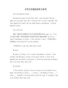 小学五年级英语作文参考.doc