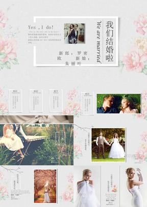 高端大气高端大气婚礼相册PPT模板1