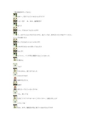 白熊咖啡廳8日文字幕文檔.doc