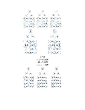 10以内加减法(含凑数口诀).doc